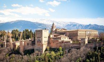Viaje a Granada accesible para personas con discapacidad