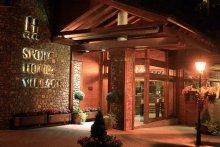 Sport-Hotel-Village-Andorra-Portada